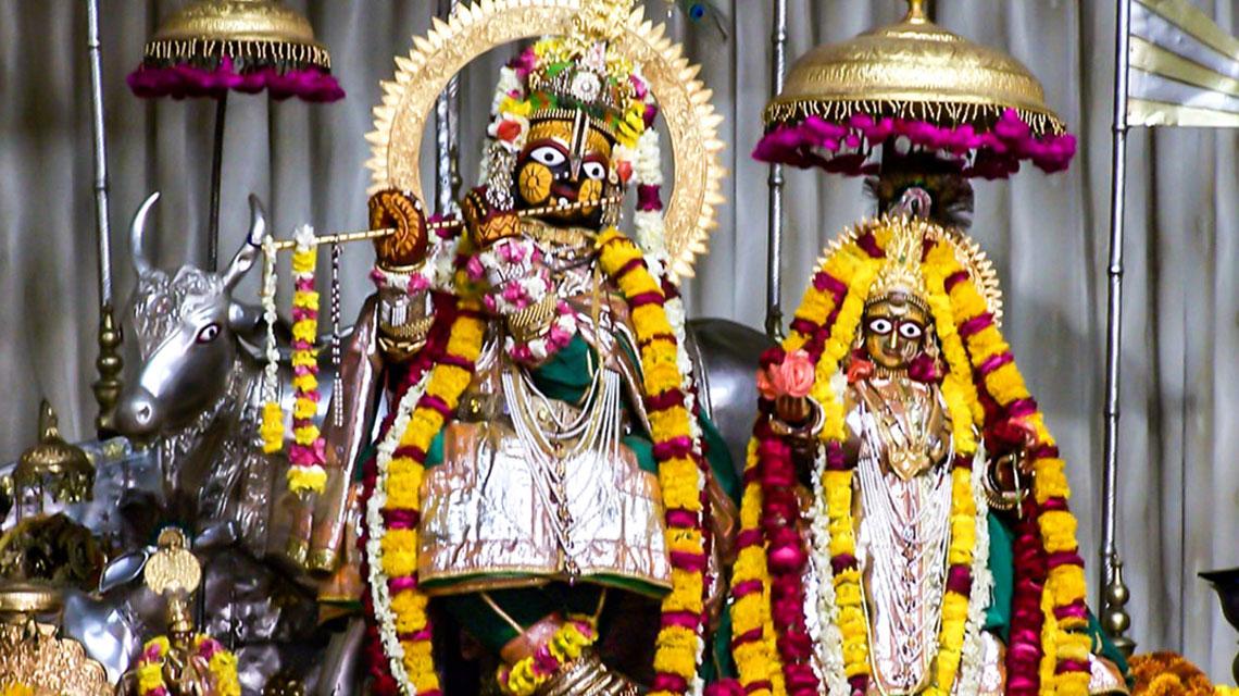 श्री गोविंद देव जी मंदिर