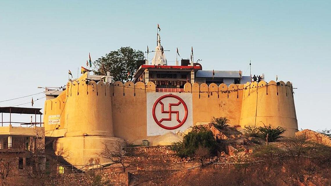 गढ़ गणेश मंदिर